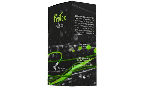 Protox Black - капсулы  от паразитов. Цена производителя. Фирменный магазин.