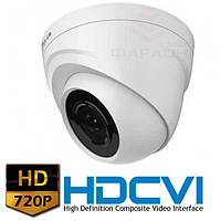 HDCVI mini видеокамера Dahua DH-HAC-HDW1100R