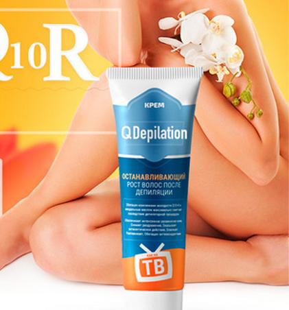 Q Depilation - крем останавливающий рост волос после депиляции. Цена производителя. Фирменный магазин.