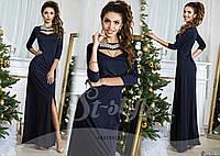 Стильное темно-синее  платье в пол со стразами. Арт-8976/65