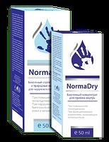 NormaDry (НормаДрай) - от гипергидроза. Фирменный магазин. Цена производителя.