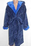 Махровый детский халат синий с голубым  104р, 110р