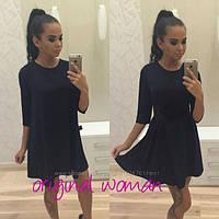 Платье-трапеция в расцветках Черное