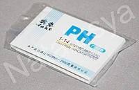 Лакмусовая бумага (pH—тест) 80 полосок