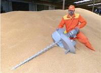 Ворошитель зерна ВЗ-1