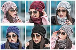 Модный и теплый женский набор (шапка+шарф)