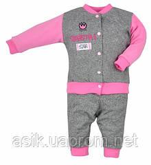 """Костюм трикотажний """"Super style"""" для дівчинки, колір - рожево-сірий, 86 р."""