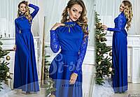 Нарядное длинное  платье с рукавами из гипюра и брошью со стразами, цвет электрик. Арт-8977/65