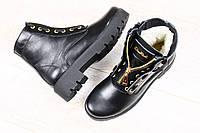 Зимние ботинки, черные кожаные на тракторной подошве, с модным замочком посредине, на меху