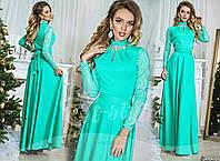 Нарядное длинное мятное  платье с рукавами из гипюра и брошью со стразами. Арт-8977/65
