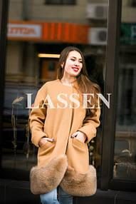 Пальто с меховой юбкой
