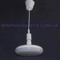 Люстра подвес, светильник подвесной Horoz Electric светодиодный LUX-535664