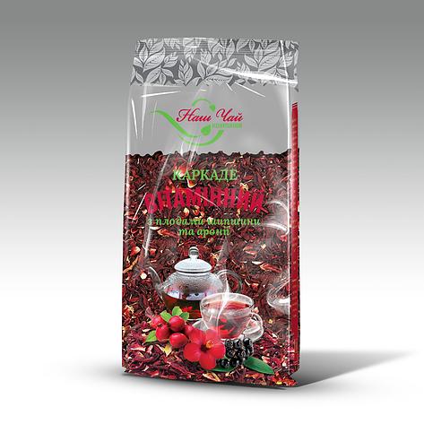Чай насыпной Каркаде Витаминный с шиповником и аронией 80 гр, фото 2