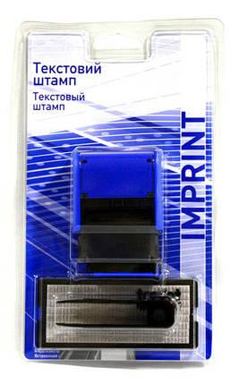Штамп Trodat текстовый укр. самонаборный 3-х строчный Imprint 11 8911/3/U, фото 2
