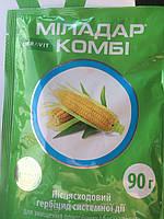Гербицид Миладар Комби (Міладар Комбі)