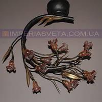 Люстра с галогеновыми лампочками четырнадцатиламповая KODE:110513