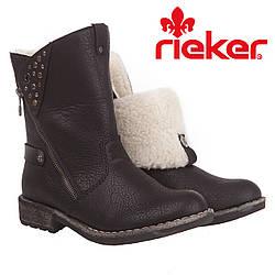 Ботинки женские Rieker (стильный и оригинальный дизайн, модные, практичные, удобные)