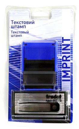 Штамп Trodat текстовый укр. самонаборный 4-х строчный 8912/4/U, фото 2