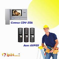 Установка комплекта видеодомофона Commax и панели Arny