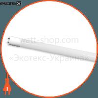 Eurolamp EUROLAMP LED Лампа скло EKO T8 9W 4000K (опт)