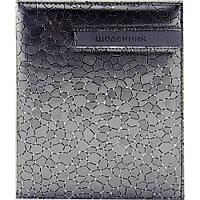 Дневник однотонный заказать. Обложка из кожезаменителя мягкая, (мозаика металик). MB102655, фото 1