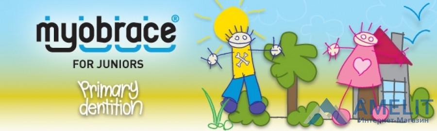 Трейнер Миобрейс (Myobrace for Juniors), для детей дошкольного возраста, 1шт.