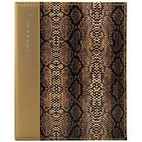 Дневник классный, обложка из кожезаменителя мягкая, (имитация змеиной кожи).