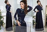 Темно-синее  батальное платье в пол, рукава гипюр, брошь со стразами. Арт-8979/65