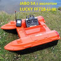 JABO-5А-F7Li Кораблик для завоза прикормки с Эхолотом LUCKY FF718-LI-W, 2 бункера на 3кг для прикормки