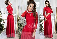 Красное  батальное платье в пол, рукава гипюр, брошь со стразами. Арт-8979/65