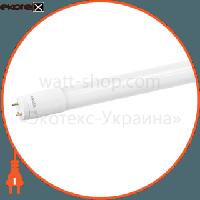 Maxus LED лампа T8 (труба) яркий свет 5W 30 см  G13 220V