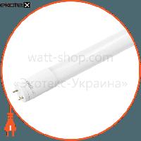 Maxus LED лампа T8, SMD, 9W, 0.6м, матова, G13, 6200K