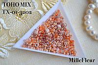 Японский бисер TOHO MIX (10 грамм) 10 гр., TX-01-3202
