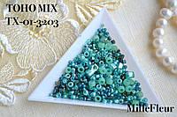 Японский бисер TOHO MIX (10 грамм) 10 гр., TX-01-3203