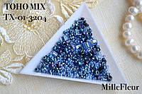 Японский бисер TOHO MIX (10 грамм) 10 гр., TX-01-3204