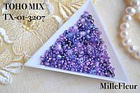 Японский бисер TOHO MIX (10 грамм) 10 гр., TX-01-3207