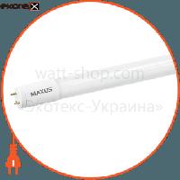 Maxus LED лампа MAXUS T8 15W, 120 см, холодный свет, G13, (1560-06)