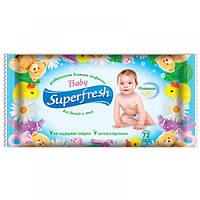 Салфетки влажные Superfresh № 15