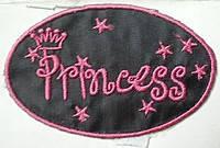 Вышивка клеевая Принцесса.