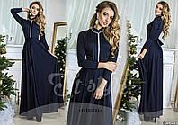 Длинное темно-синее платье с галлогеновыми стразами, батал. Арт-8980/65