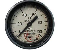 Манометр МТ (100 кгс)