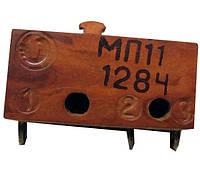 Мікроперемикач МП11