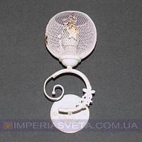 Декоративное бра, светильник настенный IMPERIA одноламповое LUX-536314