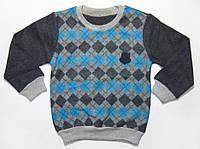 Джемпер для мальчика с напылением ангоры р.4,5,6,7 лет.
