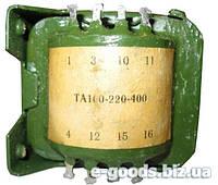 Трансформатор ТА100-220-400
