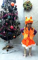 Детский новогодний костюм для девочки Белочка оранжевый от 3 до 7 лет