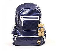 """Рюкзак подростковый Х051 """"Oxford"""" синий, 43*32*17см"""