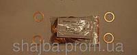Шайба ( кольцо )медная уплотнительная 15х20х0,5
