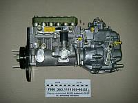 Насос топливный Д-260.2 (рядный) Трактор Беларус-1221/1222 (ЯЗДА), 363.1111005-40.02