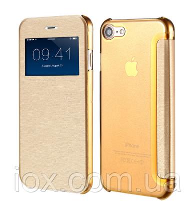 Золотистый чехол-книжка для Iphone 7 и Iphone 8 (4.7'')